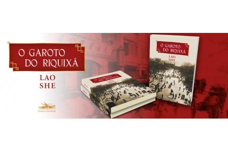 Lao She e a China dos riquixás