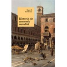 História da economia mundial