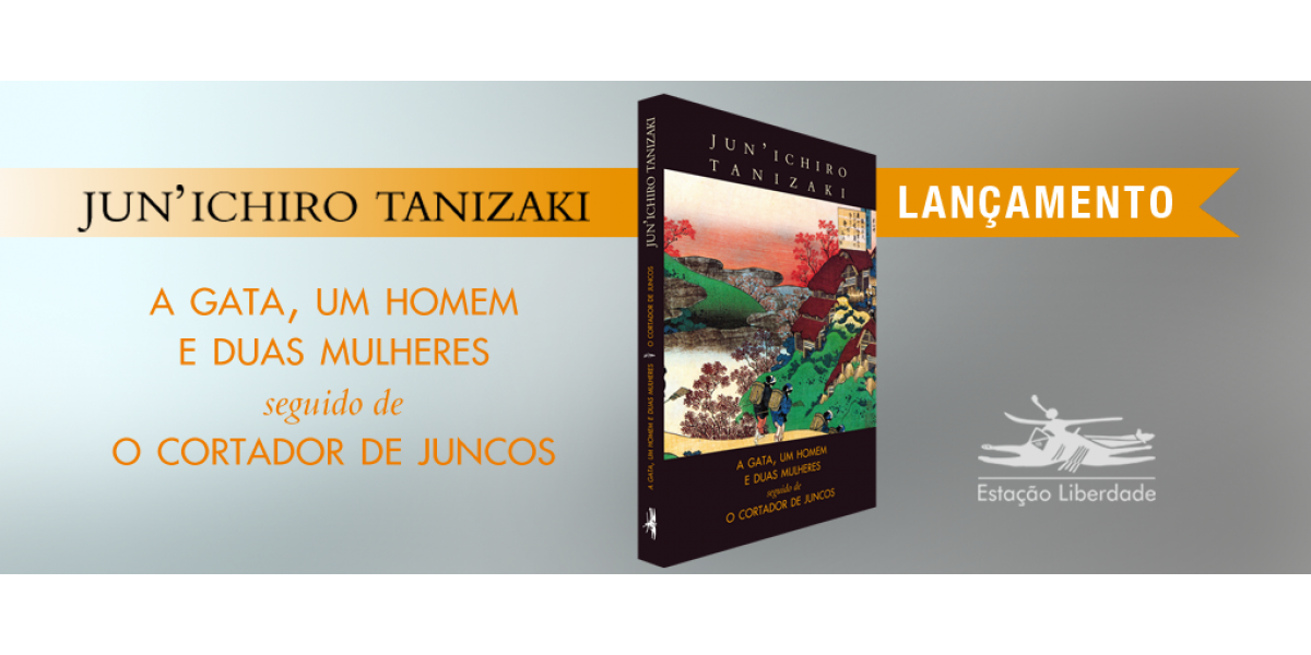 Obras inéditas de Jun'ichiro Tanizaki