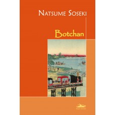 [E-BOOK] Botchan